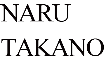 NARU TAKANO
